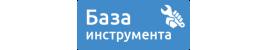 Инструмент и спецодежда в Волгограде