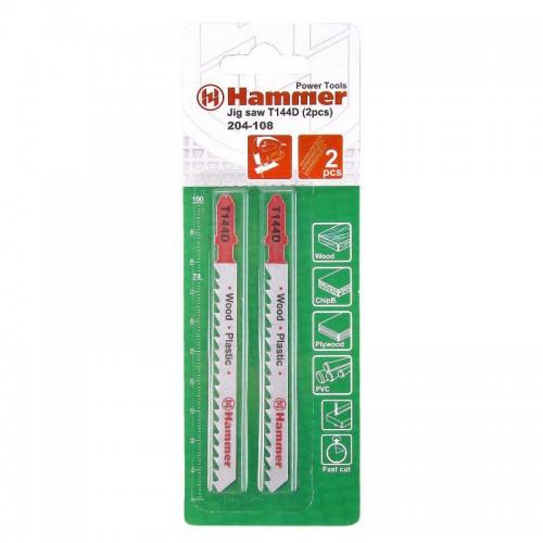 Пилки для лобзика HAMMER FLEX 204-108 JG WD-PL T144D (2 шт)