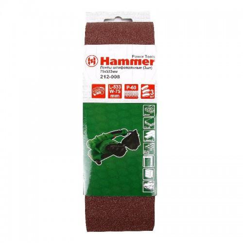 Лента шлифовальная бесконечная HAMMER FLEX 212-008 (3 шт)